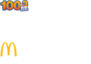 Black History Month/Represent Change_Cincy_RD_January 2019